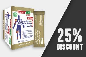 Discount Item Card 3 B'med